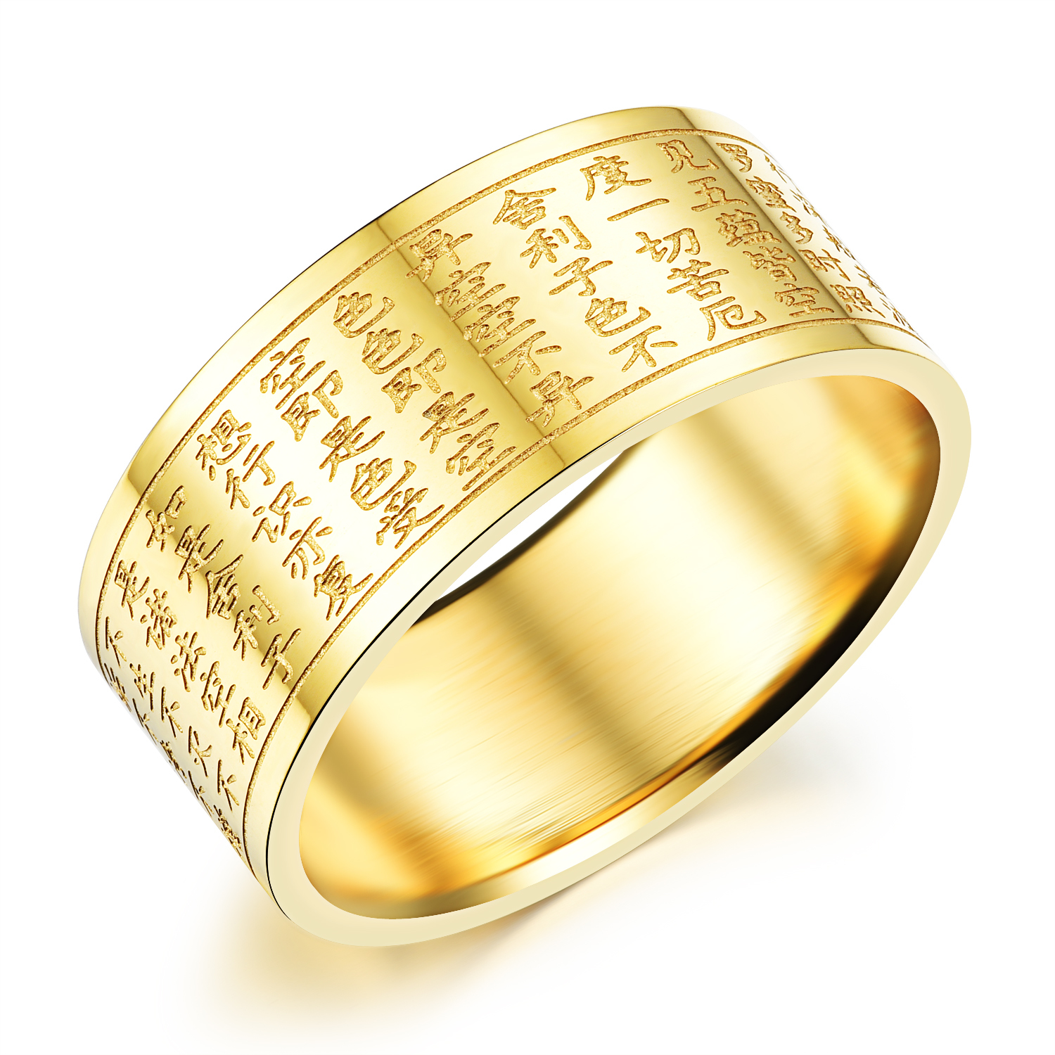 zuncle chinese style diamond scripture men's rings (gold)-us size